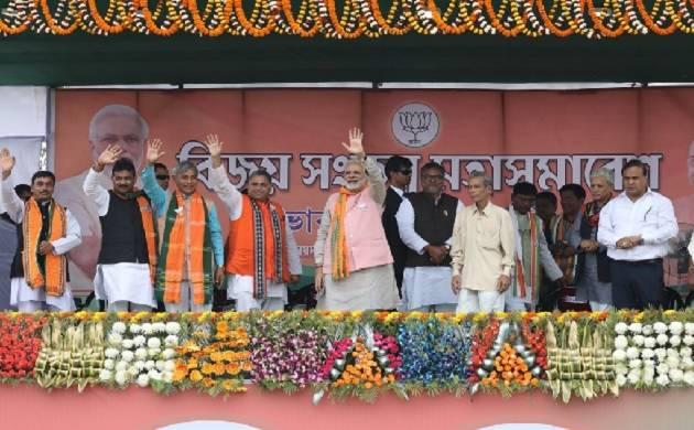 PM Modi slogan for Tripura election 'Chalo Palti; says 25 years Manik-rule has left state underdeveloped