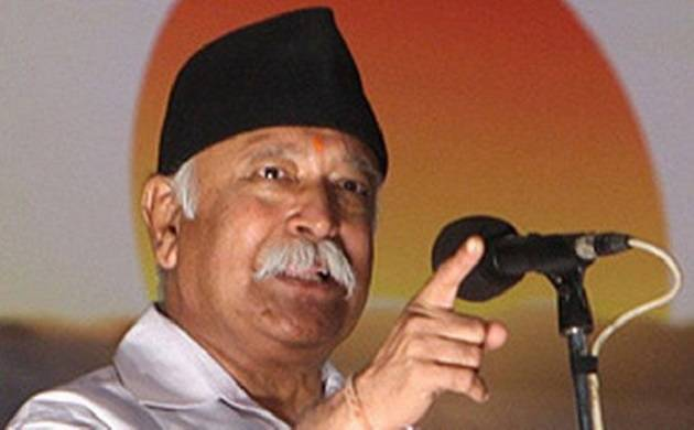 RSS Chief Mohan Bhagwat - File Photo