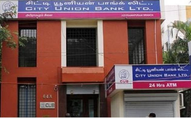 After PNB, City Union Bank detects scam worth USD 2 million; funds transferred to China, Dubai