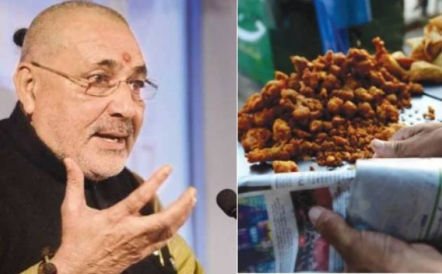 Modi's minister Giriraj Singh says new 5 crore jobs to be created by next year