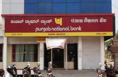 PNB responds to Nirav Modi's letter, says followed lawful avenues to recover dues