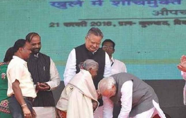 Kunwar Bai, Swachh Doot who sold goats to build toilet in her village, dies at 106 (File Photo)