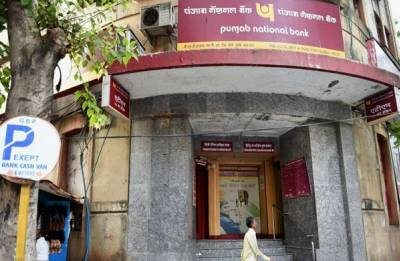 Enough assets to meet any liability, says scam-hit Punjab National Bank