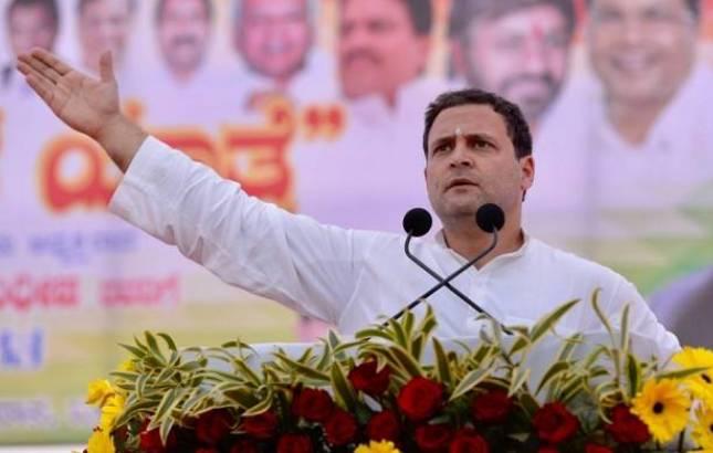 Rahul Gandhi describes bank frauds as 'PM Modi's Jan Dhan Loot Yojna' (File Photo)
