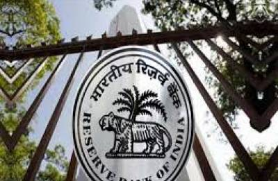 RBI on SWIFT: Banks were confidentially warned thrice against misuse