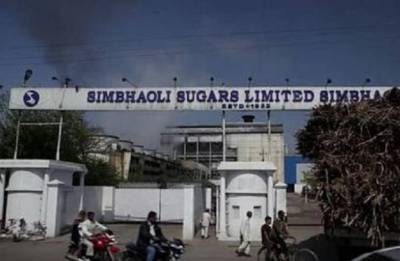 Simbhaoli Sugars committed to clear outstanding dues to Oriental Bank of Commerce over due course of time