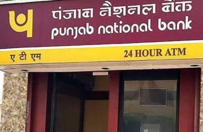 PNB Fraud Case: Bank appoints forensic auditor for Nirav Modi fraud case