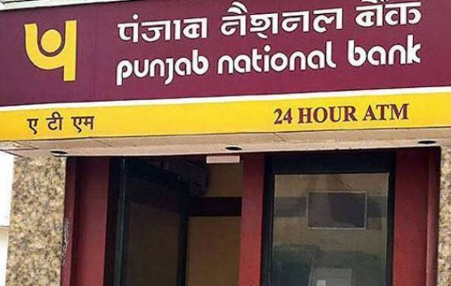 PNB appoints forensic auditor for Nirav Modi fraud case (Source: PTI)