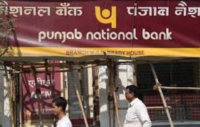 PNB Scam: CBI arrests bank's internal auditor, recovers LoUs from chawl (File Photo)