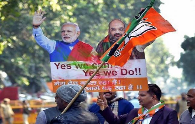 Who said what: Political reactions on BJP's victory in Tripura, Nagaland Assembly elections (PTI photo)