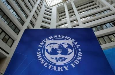 IMF opposes Trump's import duty plan on steel and aluminium