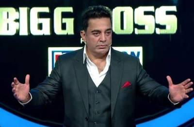 Kamal Haasan NOT to host Bigg Boss Tamil season 2?