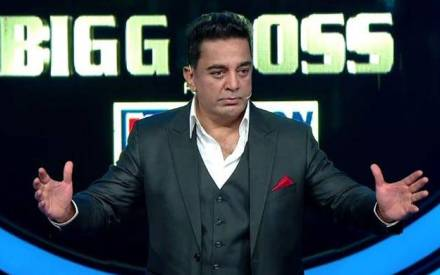 Kamal Haasan NOT to host Bigg Boss Tamil season 2? - News Nation