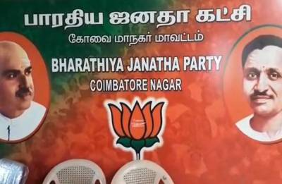WATCH VIDEO | Tamil Nadu: Petrol bomb hurled at BJP office in Coimbatore, TDPK worker surrenders