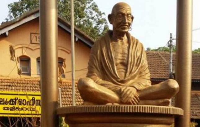Mahatma Gandhi statue in Kerala Kannur - File Photo