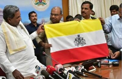 Siddaramaiah unveils proposed state flag for Karnataka, calls it 'sign of Kannadiga pride'