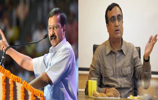 Congress thanks Kejriwal for all-party meeting invite, BJP yet to RSVP (Source: PTI)