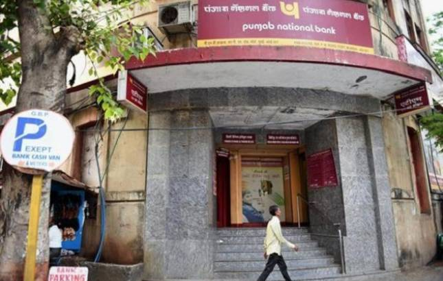 PNB Housing Finance board to consider Rs 8,000cr debt issue (File Photo)