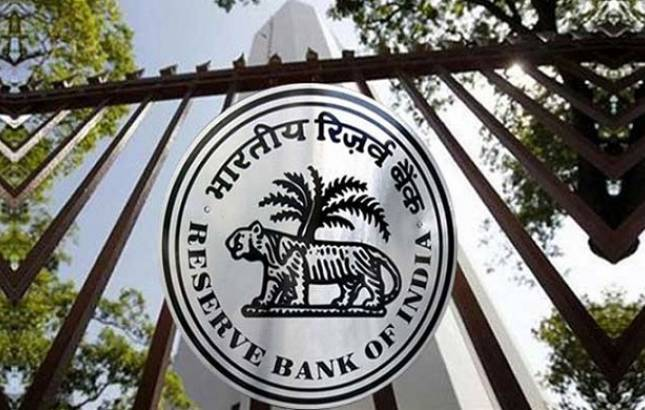 After PNB fraud, RBI bans banks from issuing Letters of Undertaking for trade credit for imports (File Photo)