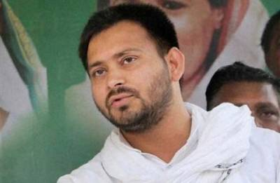 Bihar Bypolls: Now it is time for Nitish to explain moral corruptions he committed, says Tejaswi Yadav after RJD bags 2 seats