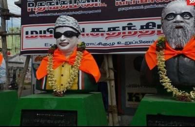 After statue vandalism, Periyar, MGR busts scarfed with saffron cloth in Tamil Nadu
