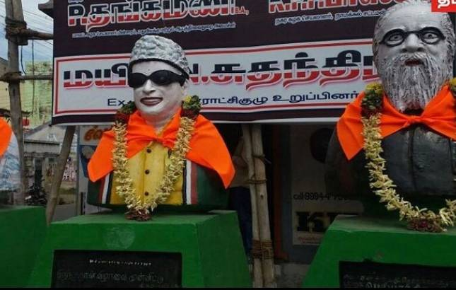 After statue vandalism, Periyar, MGR busts tied with saffron cloth in Tamil Nadu (ANI Photo)
