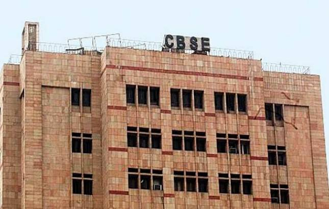 CBSE denies paper leak; says will approach police against fake news (Representative Photo)