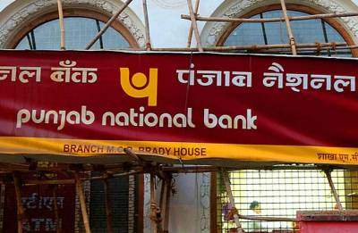 There can't be parallel inquiry by courts, Centre tells SC in PNB fraud case