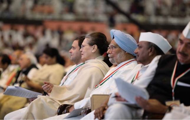 Congress to forge Grand Alliance to defeat BJP in 2019 Lok Sabha polls (Photo: Twitter)