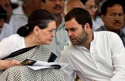 Delhi's Patiala House Court adjourns National Herald case involving Rahul Gandhi, Sonia Gandhi to 21 April