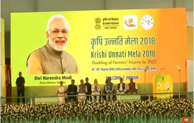 PM Narendra Modi addresses 'Krishi Unnati Mela' at IARI in Delhi (File Photo)