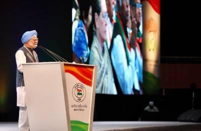 Modi government 'mismanaged' Jammu and Kashmir problem, says Manmohan Singh