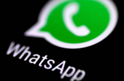 WhatsApp introduces Group Description, Group Info, Switch between video, voice calls on Android, Windows platforms