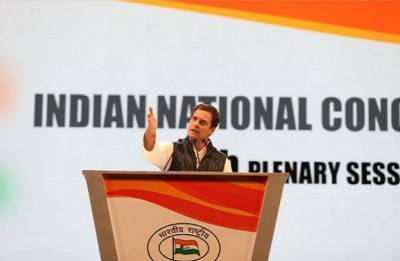 Rahul Gandhi sounds bugle for 2019 polls; attacks Narendra Modi, woos youth, farmers at Congress 84th plenary session