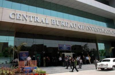 CBI registers FIR in Rs 824-crore 'loan fraud' by Kanishk Gold; carries out searches