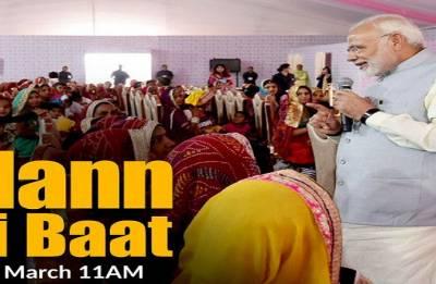 Mann Ki Baat: PM Modi wishes India on Ram Navami, draws attention towards farmers' welfare