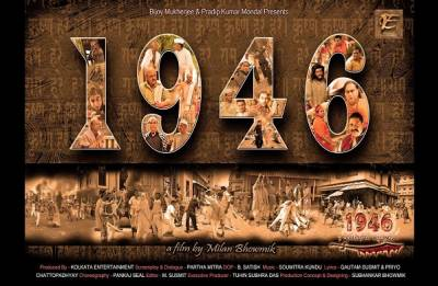 1946 Calcutta Killings: Film with BJP ideologue Syama Prasad Mukherjee in lead to release on April 14
