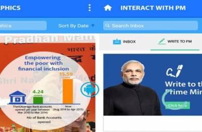 Amid data leak row, PM Modi app allows guest users, seeks no personal details