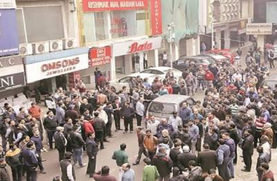 Bullion, wholesale markets shut on sealing protests in Delhi