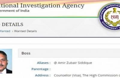 NIA puts Pakistani diplomat on 'wanted' list, to seek Interpol's red corner notice