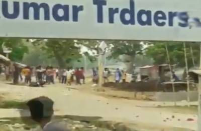 Bharat Bandh LIVE Updates: Clashes erupts in Bihar's Arrah; curfew imposed in parts of MP
