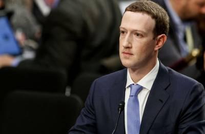 Facebook CEO Mark Zuckerberg claims Cambridge Analytica shared his data too