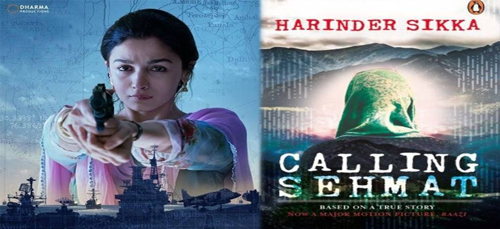 Calling Shemat: Book on which Raazi based to hit stores in May (Photo Source: YouTube)