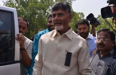 Andhra Pradesh CM Chandrababu Naidu to observe hunger strike on April 20