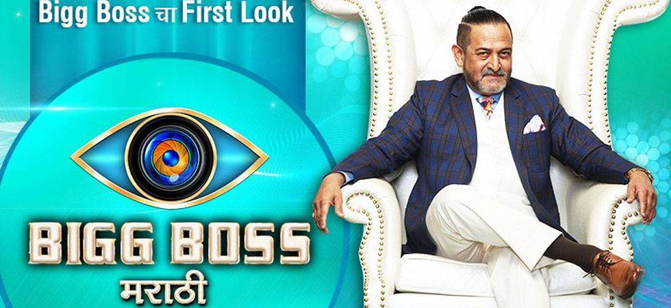 Bigg Boss Marathi: THIS popular actress to ENTER Mahesh Manjekar's show? (Source- Colors' Marathi Twitter)