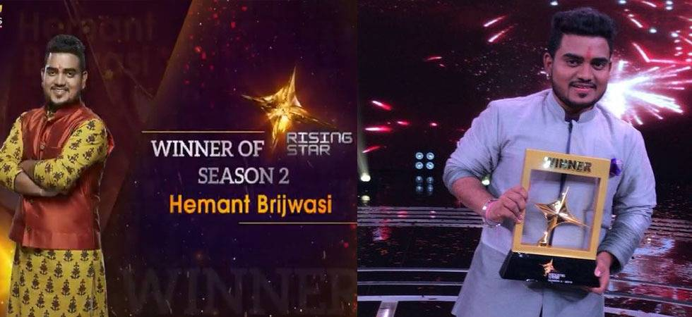 Rising Star 2: Hemant Brijwasi takes home winner's trophy