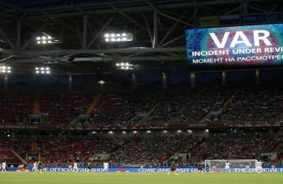 FIFA World Cup 2018: Four VAR to assist referees during mega event