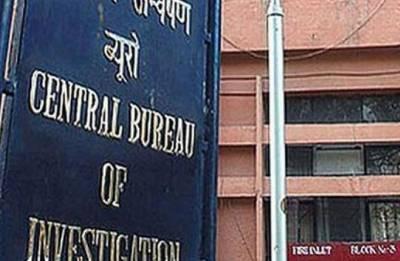 CBI arrests Diamond Power promoters in Rs 2654-crore bank fraud