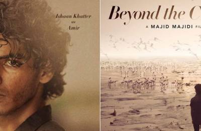 Beyond The Clouds review: Ishaan Khatter packs solid punch in Majid Majidi's film