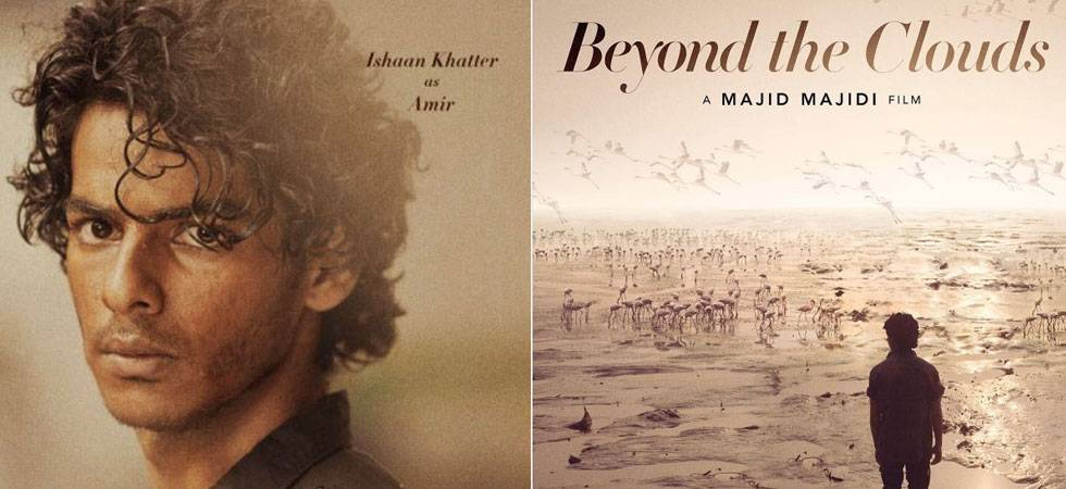 Beyond The Clouds review: Ishaan Khatter packs solid punch in Majid Majidi directorial